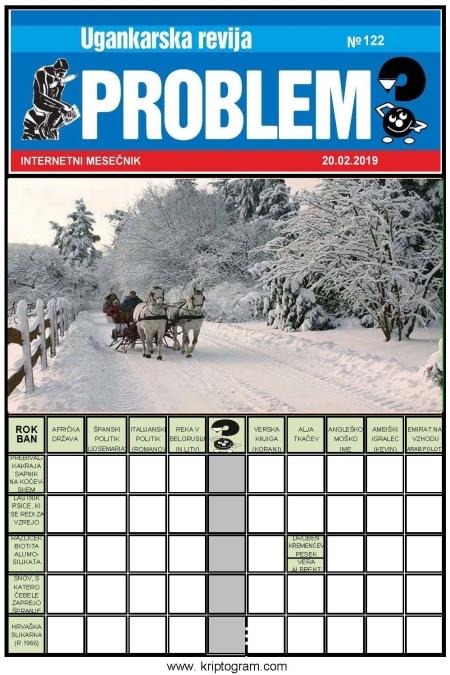 problem 122 2019